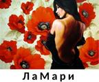 LaMary.Ru - новейший портал в индустрии красоты и здоровья.
