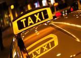 Вызов такси в Одинцово