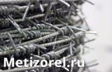 Проволока колючая типа Егоза, производство и продажа колючей проволоки Егоза СББ