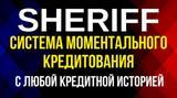 ГАРАНТИРУЕМ ВЫДАЧУ! ДЕНЬГИ В ДОЛГ ПО ВСЕЙ РОССИИ!!!!!!!!