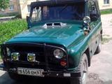 УАЗ 469, 1986 г.в., б/у