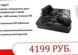 HD Комплект видеонаблюдения на 1 купольную камеру